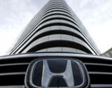 Honda спира да прави автомобили в Аржентина