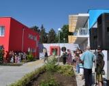 Помощи обвързани с детска градина