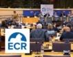 ЕП: Европейски консерватори и реформисти + видео