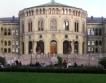 Защо Норвегия има толкова пари за пенсии?