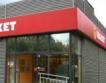 T MARKET се разраства в Пловдив