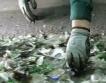 Шанхай: Задължително разделно събиране на боклук