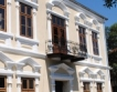 Пазарът на хотели във В. Търново