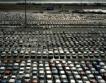 7% спад в продажбите на автомобили