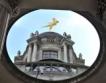 Сериозен риск от рецесия във Великобритания