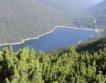 Проект за управление на басейна на река Искър