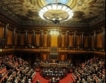 Кризата в Италия отслабва икономиката