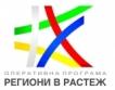 В.Търново: Проект за 11 млн. лв. изпълнен