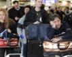 Проверки при закъснения на полети