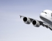 Airbus A220 ще се правят в САЩ