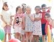 10 години безплатни детски градини във Виена
