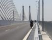 Рекорд на Дунав мост 2