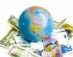 МАЕ: По-слабо търсене на петрол