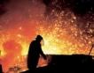 Турски военен фонд купува British Steel