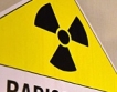 ТВЕЛ достави ядрено гориво на Китай