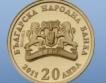 4 възпоменателни монети през 2020