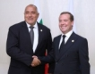 Срещата Борисов-Медведев