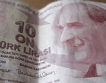 Турция: Нов гуверньор на централната банка