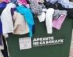 29 тона стари дрехи събрани