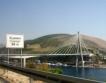 По-високи пътни такси в Сърбия