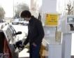 Бензиностанциите срещу данни от касовата бележка