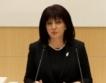 Караянчева в Горната камара на руския парламент