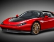 Евтини Ferrari & Lambofghini? Измама е!