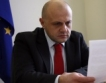 16,7 млрд. лв. договорени по ЕСИФ