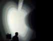 Русия разследва Apple
