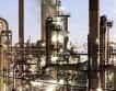 Най-голямата рафинерия в света открита