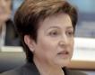 К. Георгиева - кандидат на ЕС за шеф на МВФ