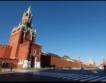 0.8% ръст на руската икономика