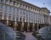МС одобри промени за администрацията