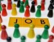 Рекордни дъна на безработицата през май