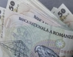 Нов вид пенсия в Румъния