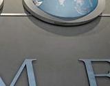 МВФ отлага промени в акционерната структура