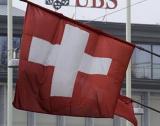 Швейцария: Износът намалява, франкът пречи
