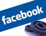 Новини в мобилното приложение на Facebook