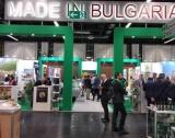 България на най-голямото изложение за храни ANUGA