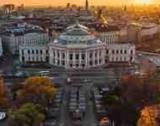 Виена - пак номер 1