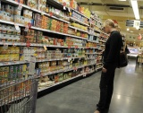 САЩ: Спад на продажбите на дребно