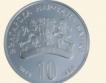 БНБ пусна монета, посветена на БАН