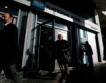 Гърция намалява данъци върху доходи