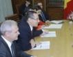 Румъния няма пари за пенсии и заплати?
