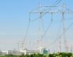 """84% от тока на АЕЦ """"Козлодуй""""на свободния пазар"""