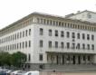 БНБ позволи банково сливане