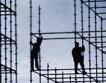 Какво работят българите в Брюксел?