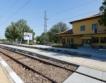 България работи за инфраструктура Изток - Запад