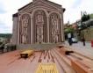20% от чужденците идват заради исторически паметници