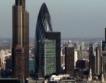 Най-големите банки в ЮИЕ
